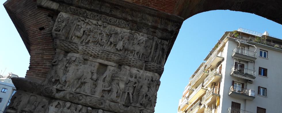 Galeriusbogen in Thessaloniki